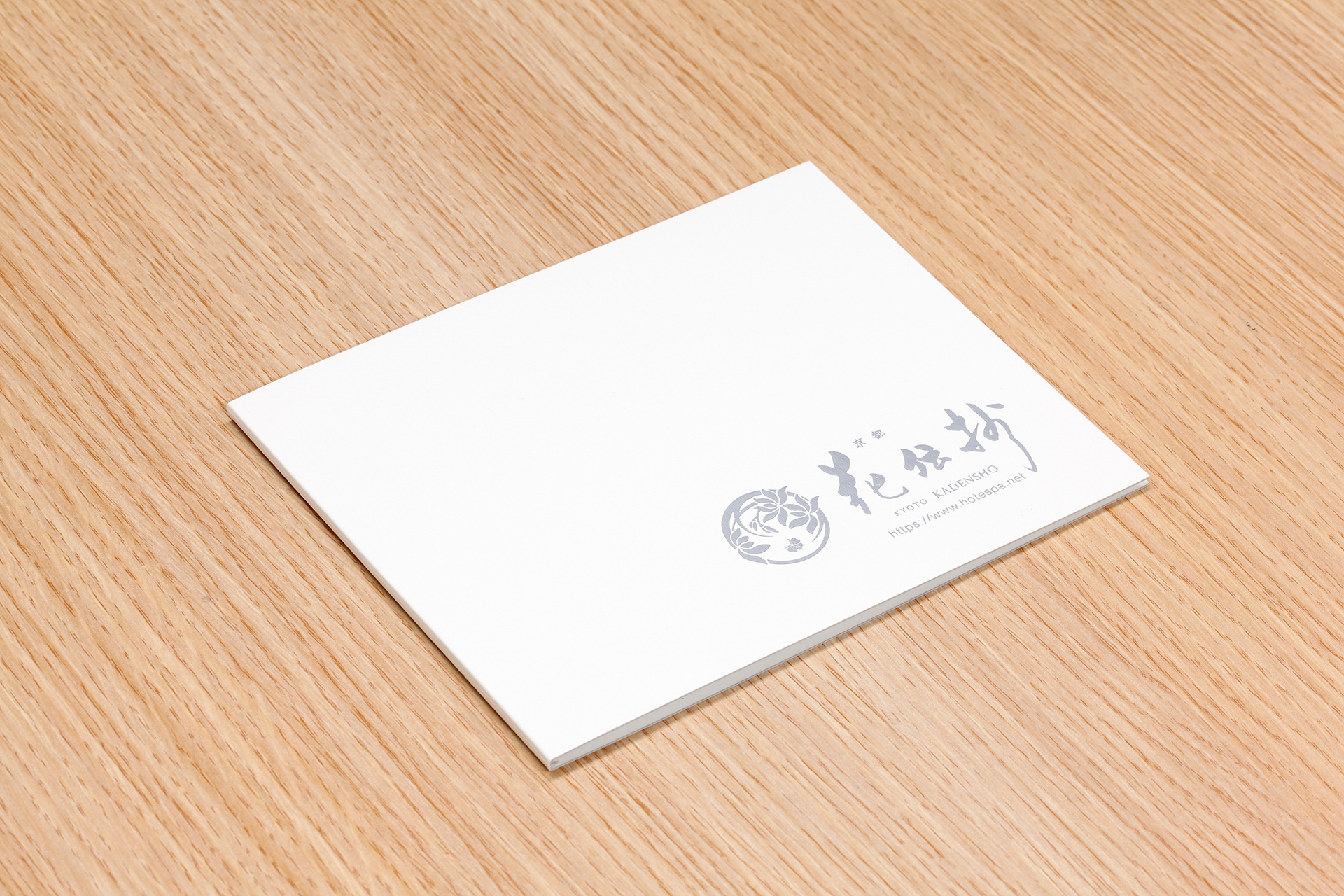 【オリジナルパッケージ】温泉旅館ペーパーフォトフレーム