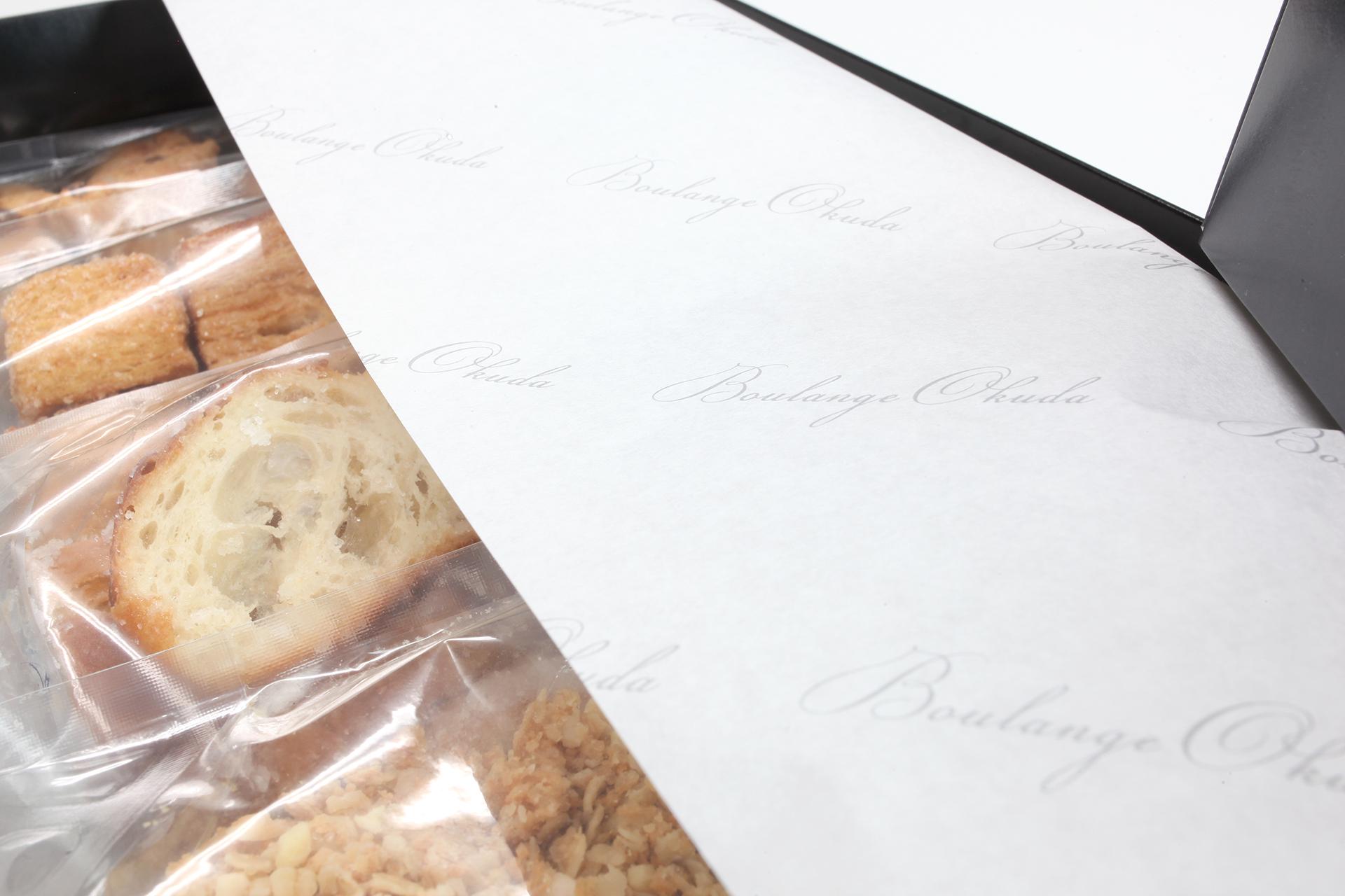 【オリジナルパッケージ 】焼き菓子詰め合わせギフトボックス