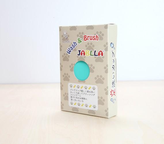 シリコン製 ペット用 足洗いカップ商品 包装箱